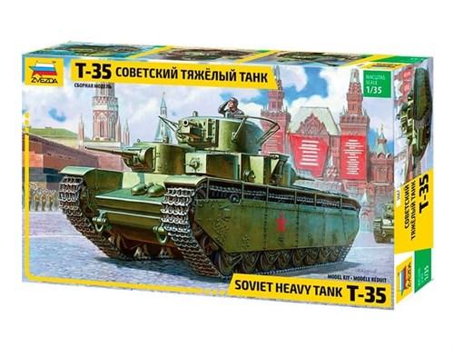 ТАНК ЗВЕЗДА СОВЕТСКИЙ ТЯЖЕЛЫЙ Т-35