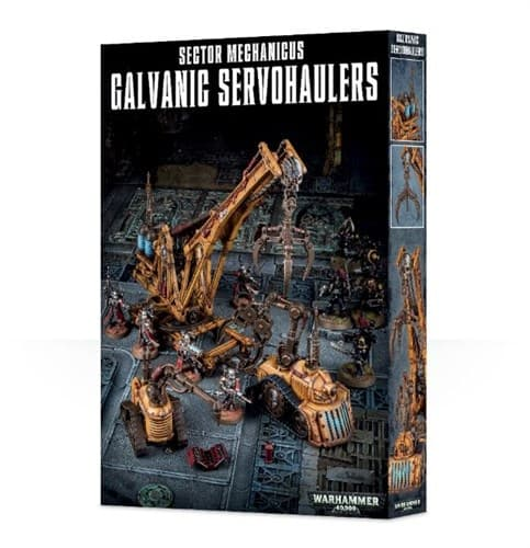 Galvanic Servo-Haulers - фото 45335