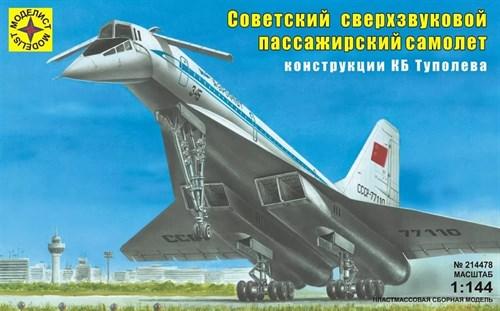 Купите Советский сверхзвуковой пассажирский самолёт конструкции Туполева - 144 (1:144) в интернет-магазине «Лавка Орка». Доставка по РФ от 3 дней.