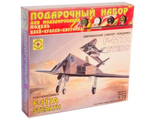 """Купите Самолет-невидимка F-117А """"Стелс"""" (1:72) в интернет-магазине «Лавка Орка». Доставка по РФ от 3 дней."""