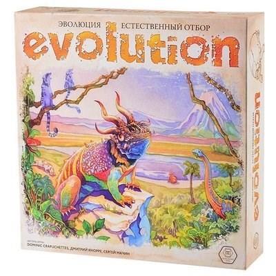 Эволюция. Естественный отбор - фото 45599