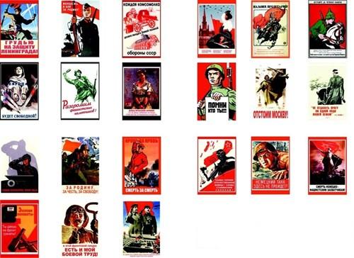Купите Военные плакаты CCCP - 3 (масштаб 1/35) в интернет-магазине «Лавка Орка». Доставка по РФ от 3 дней.