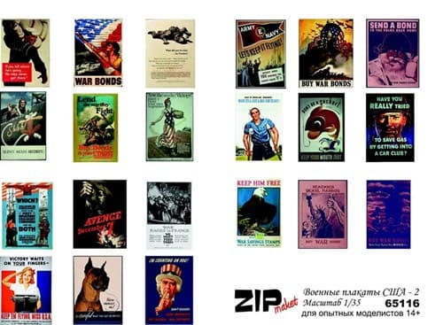 Купите Военные плакаты CША - 2 (масштаб 1/35) в интернет-магазине «Лавка Орка». Доставка по РФ от 3 дней.