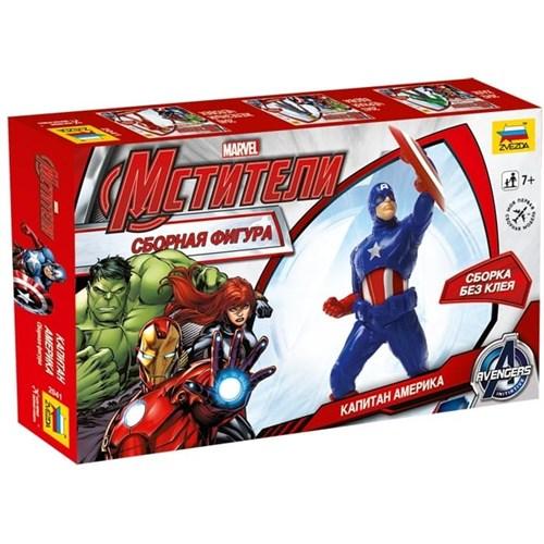 Купите Игрушка  фигура  Мстители  Капитан Америка в интернет-магазине «Лавка Орка». Доставка по РФ от 3 дней.