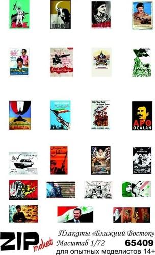 """Купите Плакаты """"Ближний Восток"""" (масштаб 1/72) в интернет-магазине «Лавка Орка». Доставка по РФ от 3 дней."""