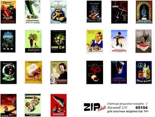 Купите Советские рекламные плакаты -2 (масштаб 1/35) в интернет-магазине «Лавка Орка». Доставка по РФ от 3 дней.