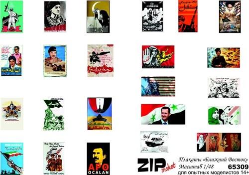 """Купите Плакаты """"Ближний Восток"""" (масштаб 1/48) в интернет-магазине «Лавка Орка». Доставка по РФ от 3 дней."""