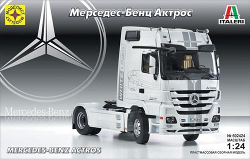 Купите Автомобиль МЕРСЕДЕС-БЕНЦ Актрос (1:24) в интернет-магазине «Лавка Орка». Доставка по РФ от 3 дней.