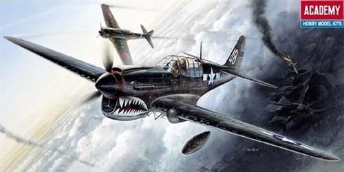 Комплектация:  набор деталей для сбора модели Самолёт P-40M/N Warhawk (1:72) декали инструкция со схемой сборки