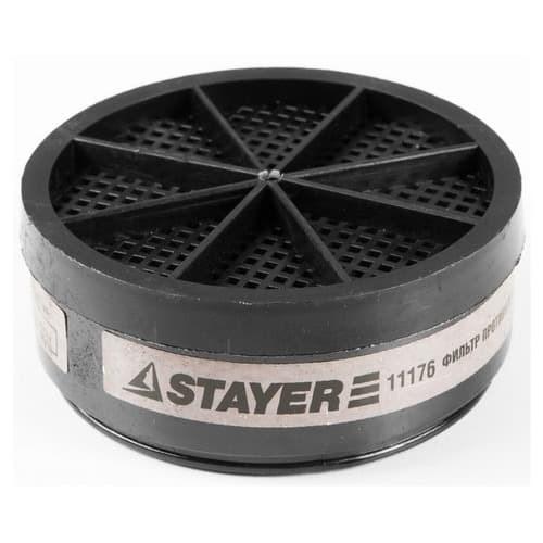 """Фильтрующий элемент STAYER """"MASTER"""" тип А1 - фото 46530"""
