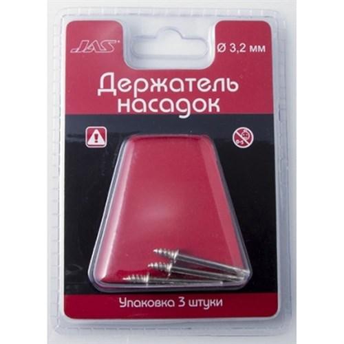 Держатель насадок для войлочных дисков, 3 шт./уп., блистер - фото 46846