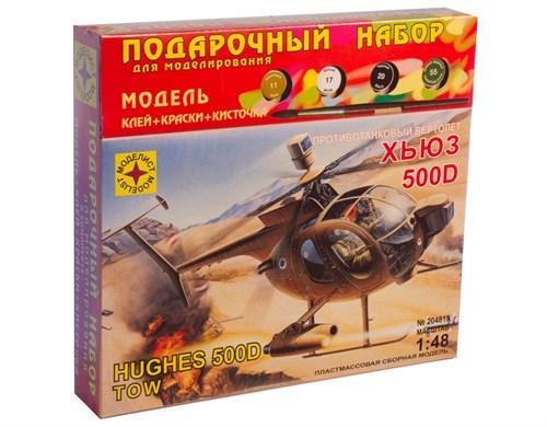 Купите Вертолет Хьюз 500Д (1:48) в интернет-магазине «Лавка Орка». Доставка по РФ от 3 дней.