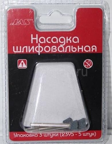 Насадка шлифовальная, карбид кремния, обратный конус,  8 х 6 мм, 3 шт./уп., блистер - фото 46896