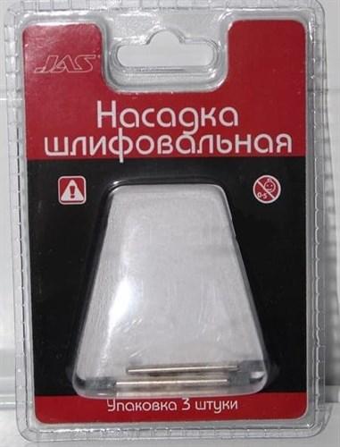 Насадка шлифовальная, карбид кремния, цилиндр,  3 х 8 мм, 3 шт./уп., блистер - фото 46900