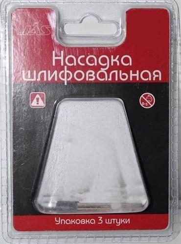 Насадка шлифовальная, карбид кремния, цилиндр,  5 х 10 мм, 3 шт./уп., блистер - фото 46908