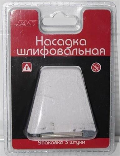 Насадка шлифовальная, карбид кремния, конус,  5 х 10 мм, 3 шт./уп., блистер - фото 47023