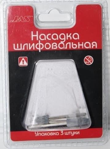 Насадка шлифовальная, карбид кремния, конус,  8 х 12 мм, 3 шт./уп., блистер - фото 47227