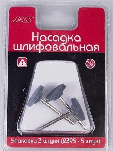 Насадка шлифовальная, карбид кремния, диск, 20 х 3 мм, 3 шт./уп., блистер - фото 47229