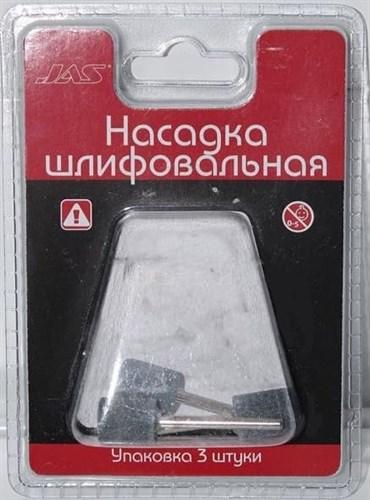 Насадка шлифовальная, карбид кремния, цилиндр, 12 х 15 мм, 3 шт/уп.., блистер - фото 47234