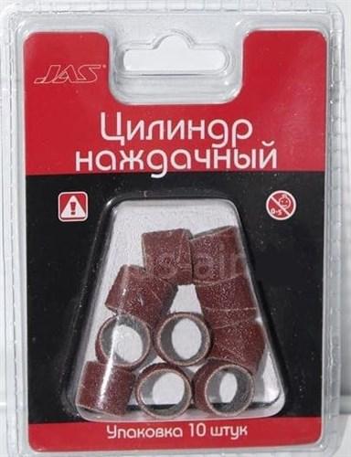 Цилиндр наждачный, d 13 мм, зерно Р 120, 10 шт./уп., блистер - фото 47258