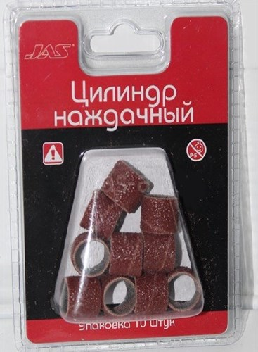 Цилиндр наждачный, d 13 мм, зерно Р  60, 10 шт./уп., блистер - фото 47259