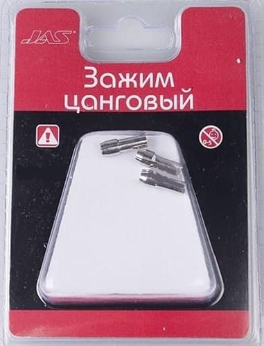 Зажим цанговый, 3,2 мм, 3 шт./уп., блистер - фото 47349