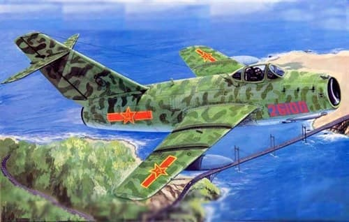 Купите Самолет  МиГ-15 бис (1:32) в интернет-магазине «Лавка Орка». Доставка по РФ от 3 дней.