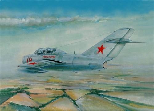 Купите Самолет  МиГ-15 УТИ (1:48) в интернет-магазине «Лавка Орка». Доставка по РФ от 3 дней.