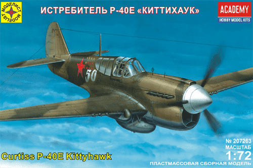 "Купите Истребитель Р-40Е ""Киттихаук"" (1:72) в интернет-магазине «Лавка Орка». Доставка по РФ от 3 дней."