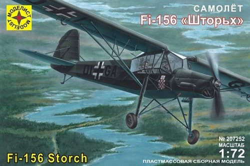 """Купите Самолет  Fi-156 """"Шторьх"""" (1:72) в интернет-магазине «Лавка Орка». Доставка по РФ от 3 дней."""