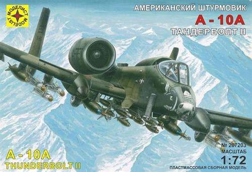 """Купите Штурмовик A-10А """"Тандерболт"""" II (1:72) в интернет-магазине «Лавка Орка». Доставка по РФ от 3 дней."""