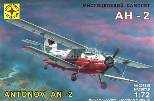 Купите Многоцелевой самолет Ан-2 (1:72) в интернет-магазине «Лавка Орка». Доставка по РФ от 3 дней.
