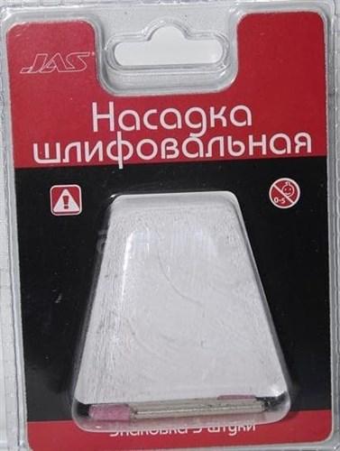 Насадка шлифовальная, оксид алюминия, конус,  3 х 8 мм, 3 шт./уп., блистер - фото 47946