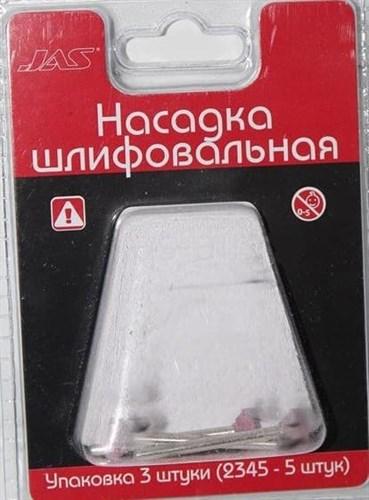Насадка шлифовальная, оксид алюминия, диск, 10 х 3 мм, 3 шт./уп., блистер - фото 47948