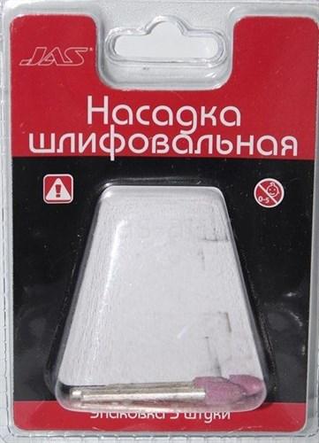 Насадка шлифовальная, оксид алюминия, пуля,  6 х 10 мм, 3 шт./уп., блистер - фото 47951