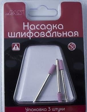 Насадка шлифовальная, оксид алюминия, конус,  5 х 10 мм, 3 шт./уп., блистер - фото 47952