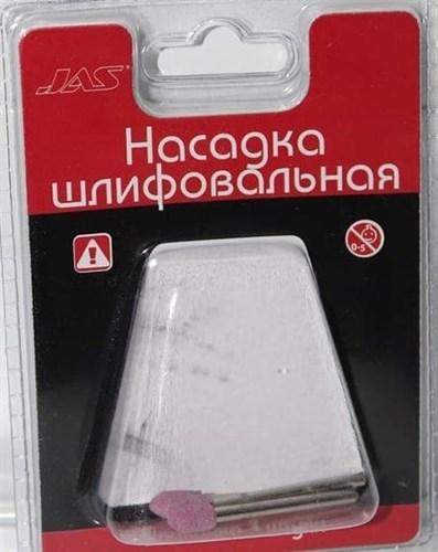 Насадка шлифовальная, оксид алюминия, пуля,  8 х 15 мм, 3 шт./уп., блистер - фото 47955