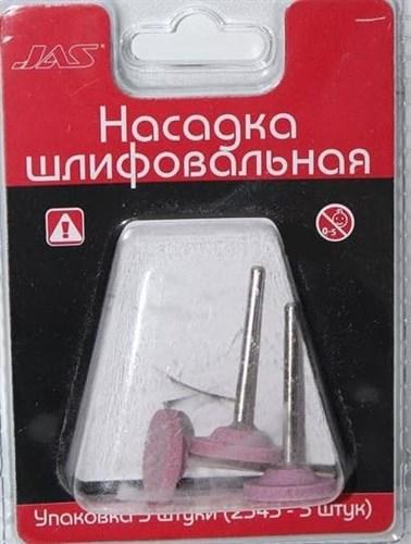 Насадка шлифовальная, оксид алюминия, диск, 20 х 3 мм, 3 шт./уп., блистер - фото 47958