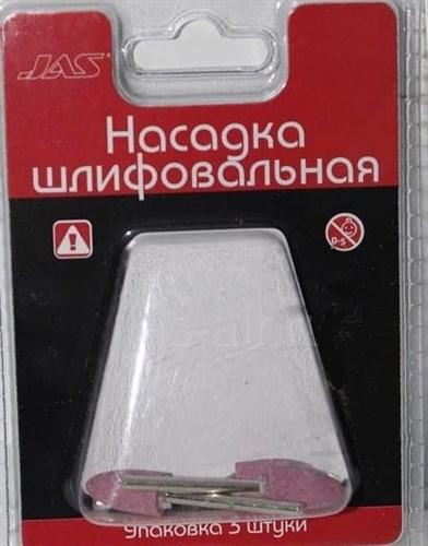 Насадка шлифовальная, оксид алюминия, пуля, 10 х 20 мм, 3 шт./уп., блистер - фото 47959