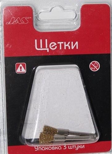 Щетка латунь,  5 мм, 3 шт./уп., блистер - фото 47970