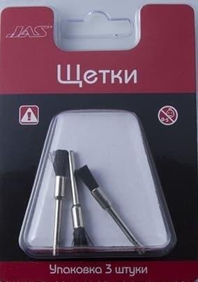 Щетка нейлон,  5 мм, 3 шт./уп., блистер - фото 47971