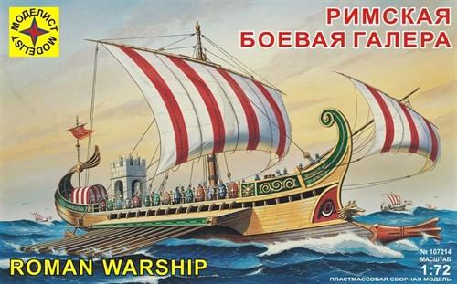 Купите Римская боевая галера (1:72) в интернет-магазине «Лавка Орка». Доставка по РФ от 3 дней.