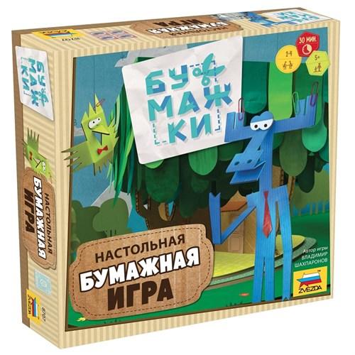 Купите настольную игру Бумажки в интернет-магазине «Лавка Орка». Доставка по РФ от 3 дней.