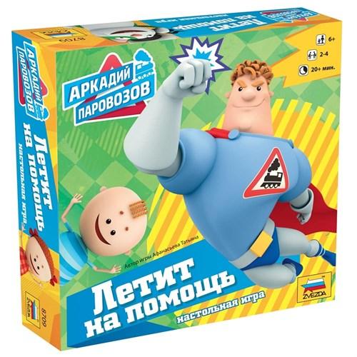 Купите настольную игру Аркадий Паровозов в интернет-магазине «Лавка Орка». Доставка по РФ от 3 дней.