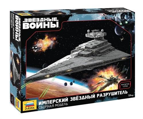 Купите Имперский звездный разрушитель в интернет-магазине «Лавка Орка». Доставка по РФ от 3 дней.