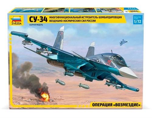 Купите Бомбардировщик российских ВКС Су-34 в интернет-магазине «Лавка Орка». Доставка по РФ от 3 дней.