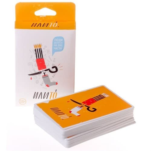 Купите настольную игру Илито в интернет-магазине «Лавка Орка». Доставка по РФ от 3 дней.