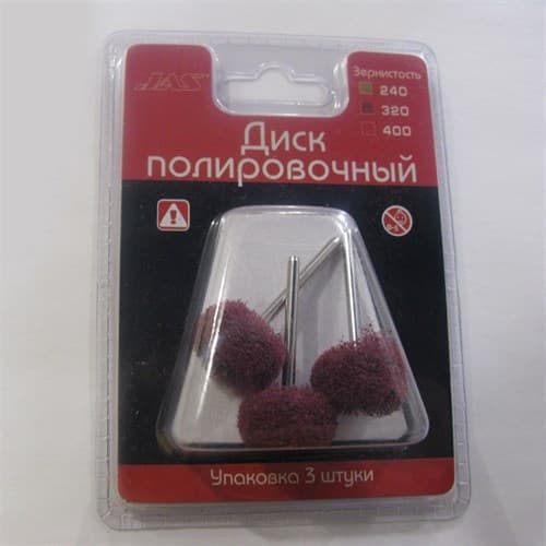 Купите Диск полировочный, полимер, 22 мм, красный № 400, 3 шт./уп., блистер в интернет-магазине «Лавка Орка». Доставка по РФ от 3 дней.
