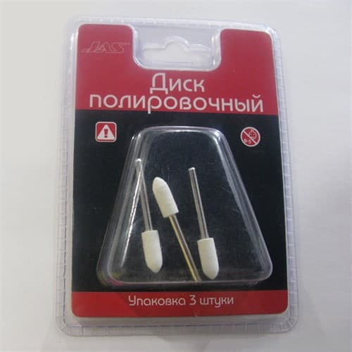 Купите диск полировочный, войлок, пуля,  6 х 16 мм, 3 шт./уп., блистер в интернет-магазине «Лавка Орка». Доставка по РФ от 3 дней.