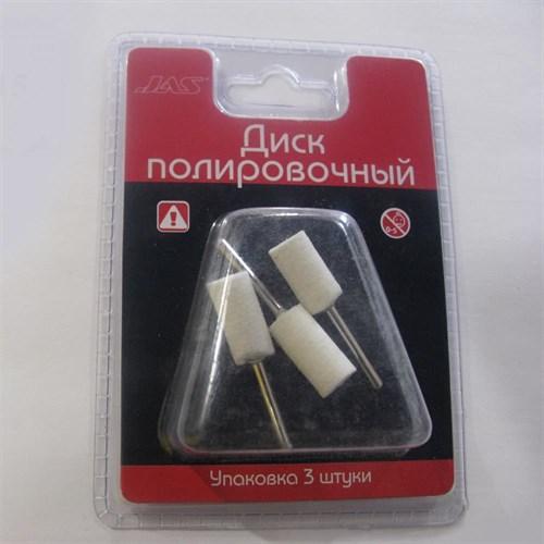 Купите диск полировочный, войлок, цилиндр, 10 х 20 мм, 3 шт./уп., блистер в интернет-магазине «Лавка Орка». Доставка по РФ от 3 дней.